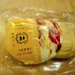 ピエール カレ ウォッシュタイプのナチュラルチーズ