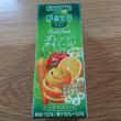 オレンジカモミールミックス