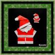 おりがみ サンタクロース、もみの木他 & ボランティア
