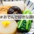 新アプリ「goo blog」のご紹介