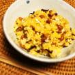 夜ご飯は、納豆・卵・塩こぶ・色々炒飯