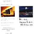 静岡県日豪ニュージーランド協会後援事業 徳嵩よし江先生「キルトアートと昭和のくらし展」が閉幕しました。