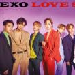 【韓流&K-POPニュース】EXIDの弟グループ TREI 来年初め正式デビュー決定・・