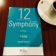 ジョナサン・ノット ✕ 甲藤さち ✕ 東京交響楽団でヴァレーズ「密度21.5」、同「アメリカ」、R.シュトラウス:交響詩「英雄の生涯」を聴く~東響第666回定期演奏会