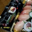 今年も大起水産のサービス券で美味い寿司を