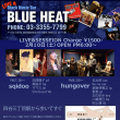 2/10(土)四谷BLUE HEATでライブ出演決まりました☆
