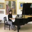 希望のピアノコンサート No.215
