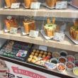 愛犬 くまっち日記 48 難波 堀江酒場