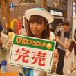 長崎びわフェスタ  ロマン長崎・松永千幸  2018・5・27