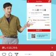6月18日の 新羅免税店のコマーシャル