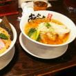 1月15日から、サボリ(ノ_・,)