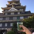 岡山城でモヒート!