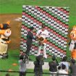 2018読売ジャイアンツ セリーグ公式戦 巨人×横浜DeNA 9回戦