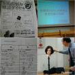 ■衛生講習&スキルアップセミナー■