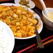 麻婆豆腐定食を頂きました。 at 南国亭 神谷町駅前店