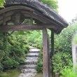 嵐山の名園 大河内山荘へ