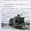 釧路愛国郵便局の風景印 (新規)