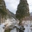 晴れのちチラホラ雪(*^O^*)♪