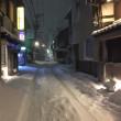 こんな夜に金沢で会議なんて!
