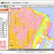 徳島県庁の地図サイトが、情報提供募る。徳島県庁