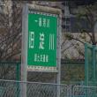 No.1005 各駅巡り・大阪市営地下鉄谷町線(5)・・・天六と毛馬閘門