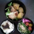 お弁当(11月上旬)