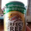 おビール頂きながら・・・・