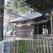 愛宕稲荷神社