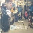 わんにゃん報告Blog-11/12~11/18