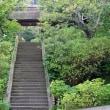 9月の北鎌倉散歩 東慶寺