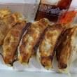 <gourmet>auエブリディ+三太郎の日