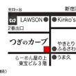 information / 小姓堂智勝|keep on PAINTIN' / 12 / 14 (金) より