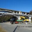 県道150号小倉橋修繕工事中
