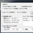 BUFFALO WHR-300 ルーター が、故障!<androidyoshiakiのメモ帳>