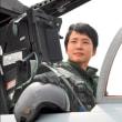 喝采、松島美紗2等空尉、女性初の戦闘機パイロットに