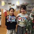 Christmas -6th Grade-