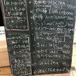 大垣B級グルメ「朝日屋」へ! デザートは「緑」でかき氷に決定!