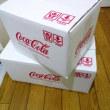 コカコーラの優待が到着