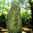 <杵築市の城山公園石造物群> 孝女・孝子碑など約200基