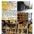 工場・施設見学 その198 日本の酒情報館