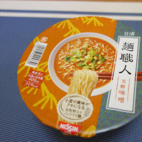 日清 麺職人 芳醇味噌。