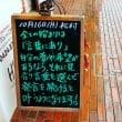 今日の看板担当2😄 松村