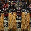 岩手県の鹿踊(ししおどり)