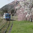 ツアーで福島の桜を見に行きました。(3)桜が満開だった芦ノ牧温泉駅と湯野上温泉駅で