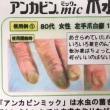 爪はおよそ半年で生まれ変わります。