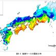 次は南海トラフ巨大地震 震度7 最大34m大津波襲来 厳重な警戒・対策を