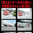 広島市西区で白昼「商工センター1丁目でガス漏れ発生!」幸い大惨事には至らなかったがガスの匂いが怖い!