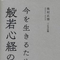 7月《くりのみ会》道元とカウンセリングコース