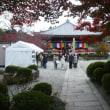 らく(木偏に樂)野寺の大開帳と名神大社の川田神社に行ってきました。