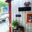 クォン・サンウ   チェ・ガンヒ主演『推理の女王』 撮影地  可愛いCafe'海の香り'~🌊